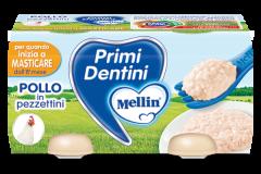 Farmacia_Comunale_Parco_Leonardo_Roma_Mellin-1