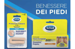 Benessere Piede Pharmamef Farmacia Comunale Parco Leonardo, Farmacia Tiburtina, Farmacia Da Vinci.